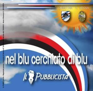 Sampdoria Verona